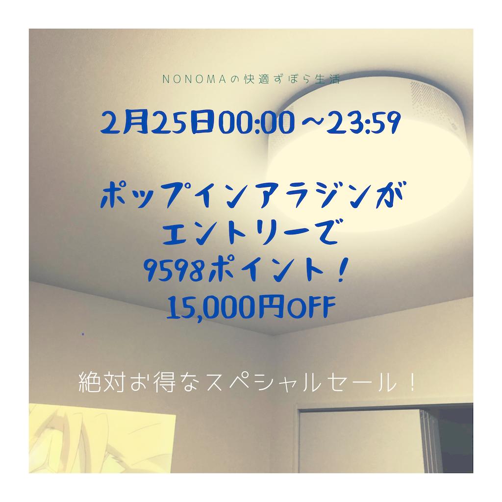 f:id:nano_nonoma:20210224205257p:image