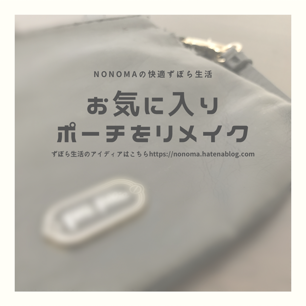 f:id:nano_nonoma:20210228094042p:image