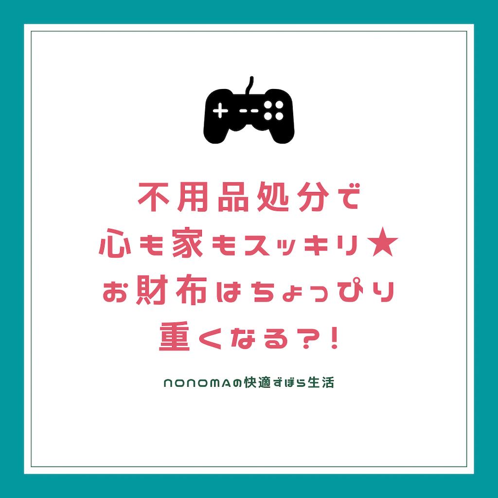f:id:nano_nonoma:20210314123859p:image