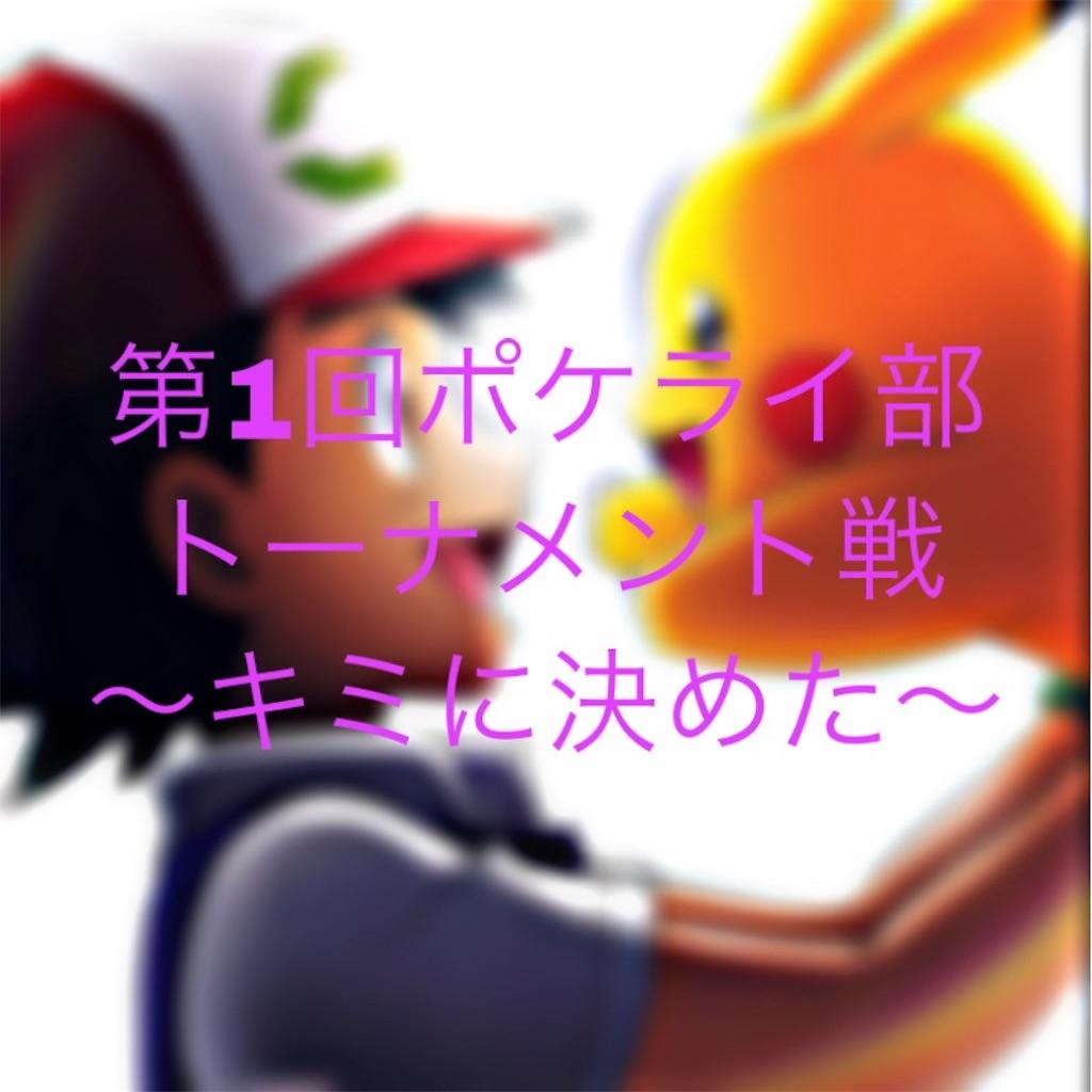 f:id:nanoha1007:20190526112940j:image