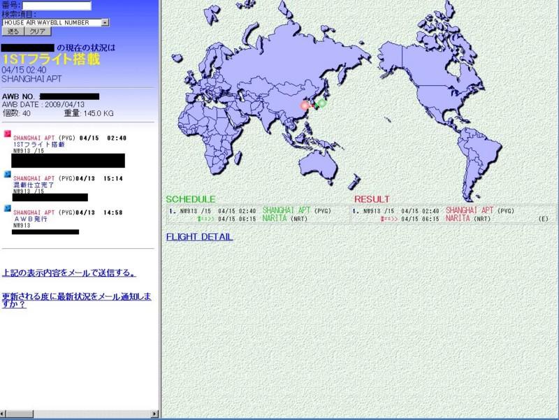 f:id:nanoha3:20090414140705j:image