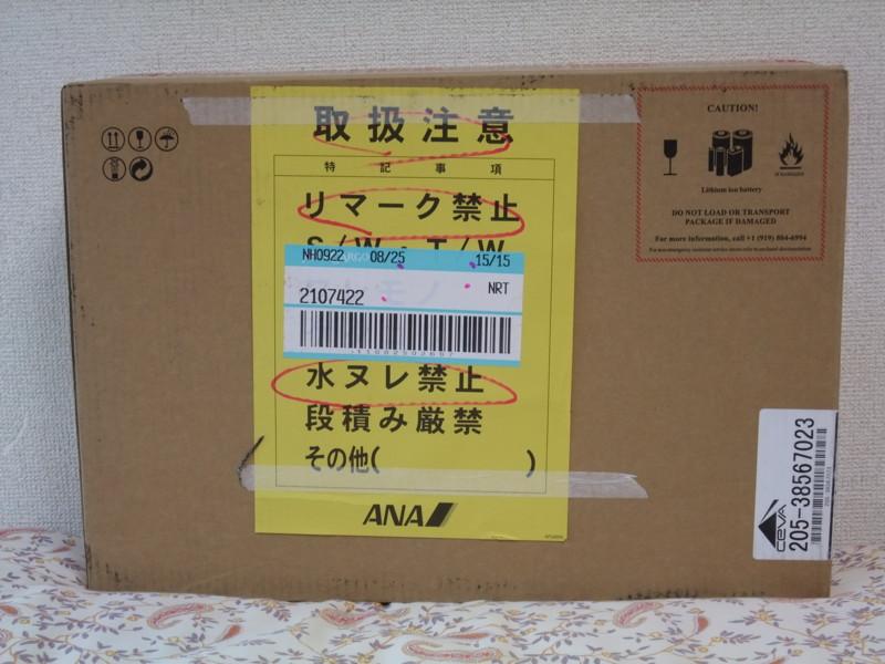 f:id:nanoha3:20110827160408j:image