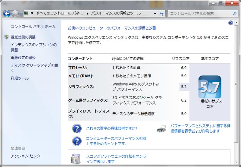 f:id:nanoha3:20110828170120p:image