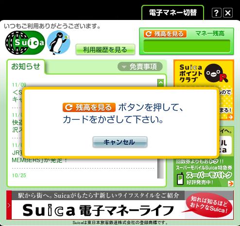 f:id:nanoha3:20111126135548p:image