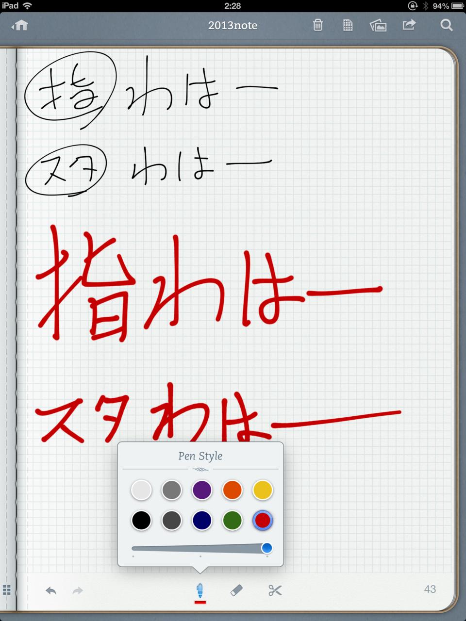 f:id:nanoha3:20130501023901p:image:w640