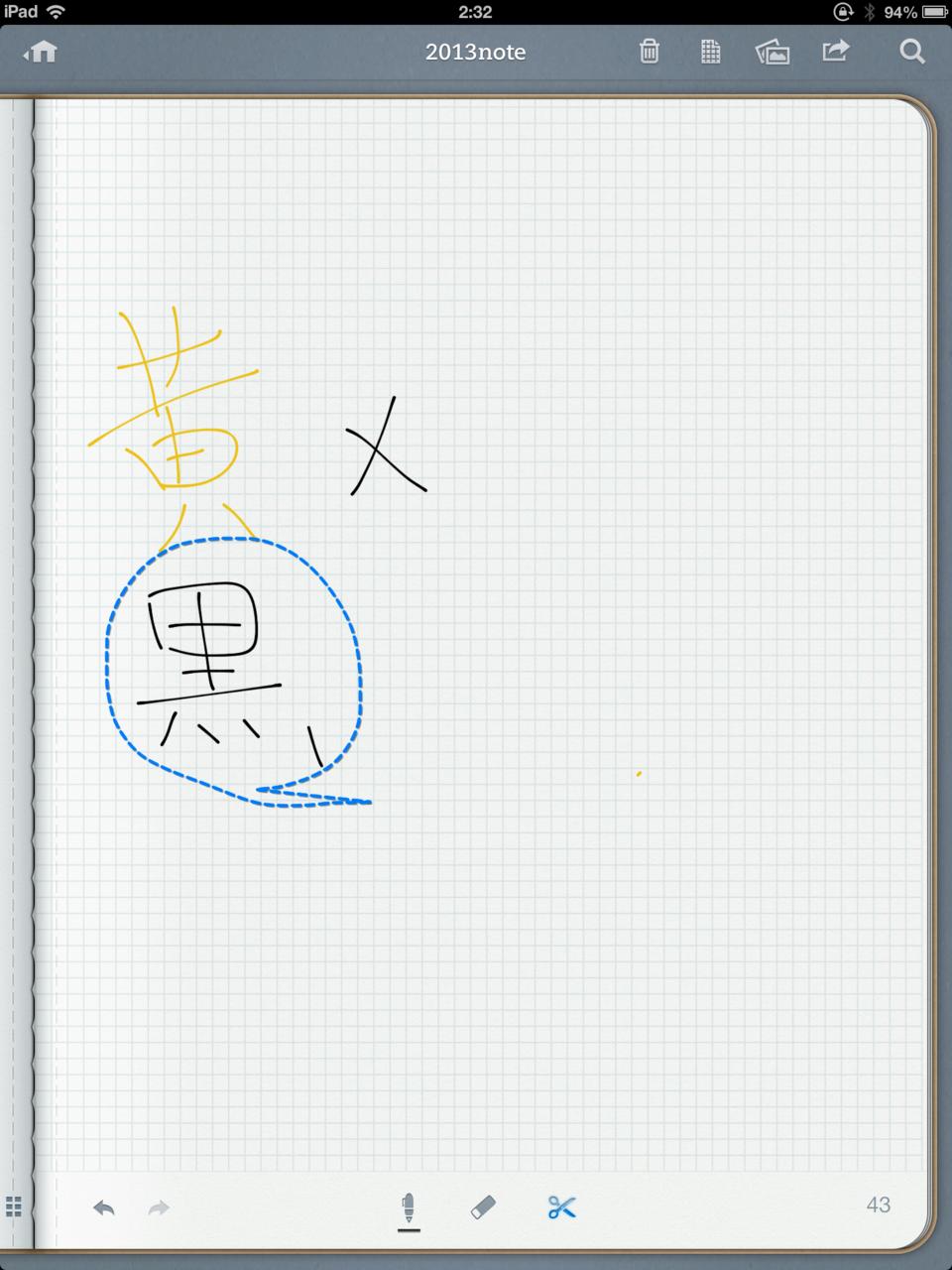 f:id:nanoha3:20130501023902p:image:w640