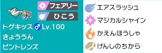 f:id:nanoha557:20200901170453j:plain