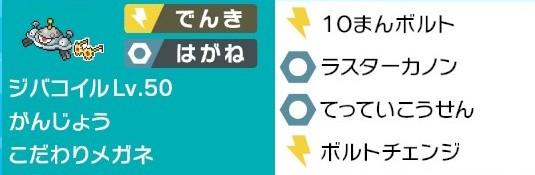 f:id:nanoha557:20200901170544j:plain