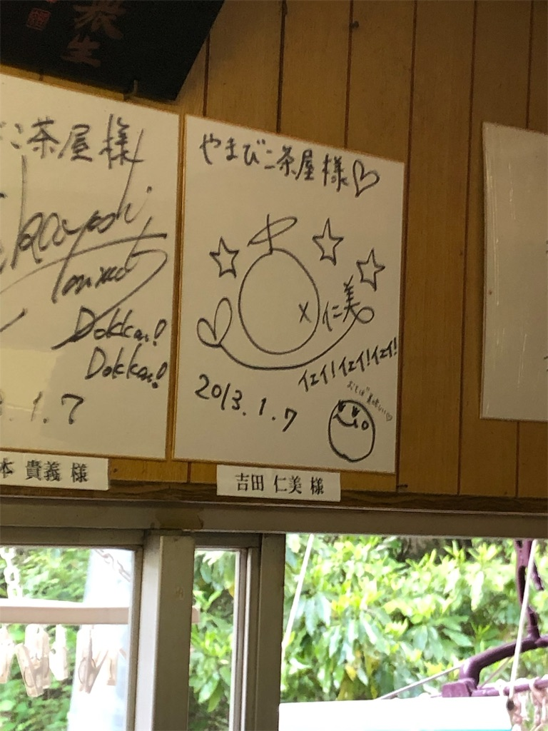 f:id:nanoha_furuki:20190506011704j:image