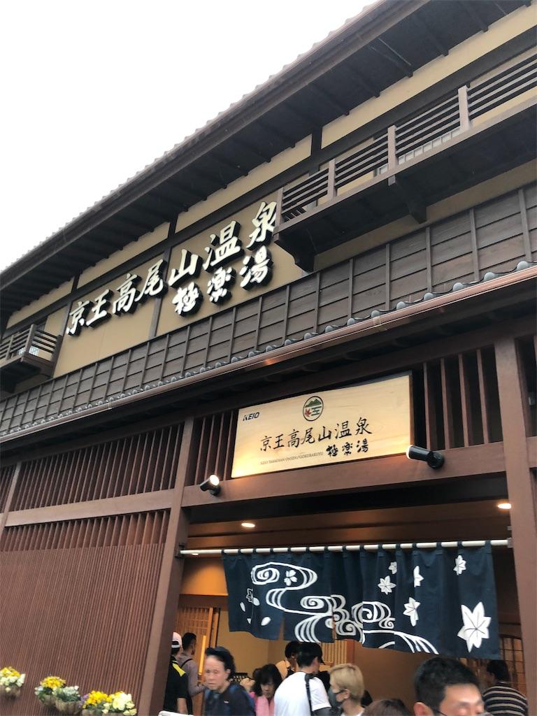 f:id:nanoha_furuki:20190506011716j:image