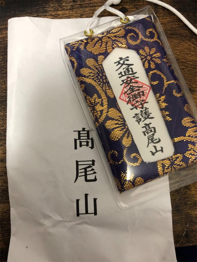 f:id:nanoha_furuki:20190506011815j:image