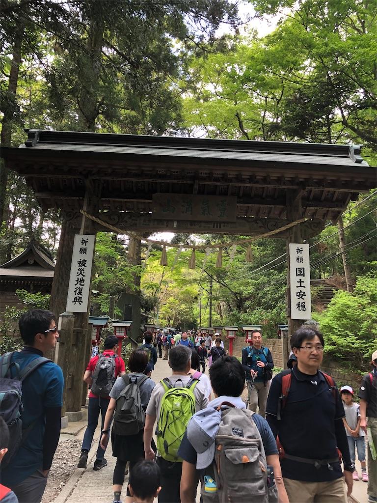 f:id:nanoha_furuki:20190506011822j:image