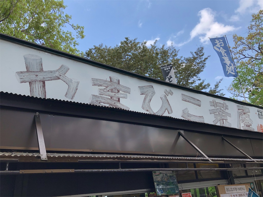 f:id:nanoha_furuki:20190506011834j:image