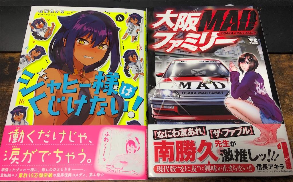 f:id:nanoha_furuki:20190520231255j:image
