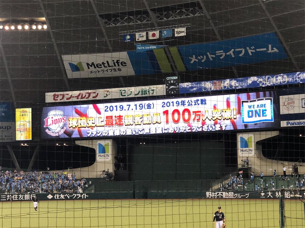 f:id:nanoha_furuki:20190720043110j:image
