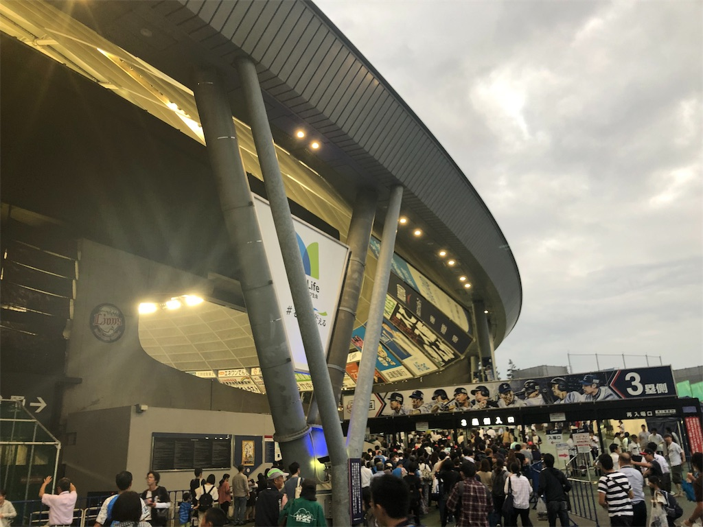 f:id:nanoha_furuki:20190918202233j:image