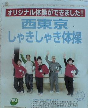 f:id:nanohana-chan:20080711225839j:image