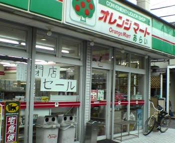 f:id:nanohana-chan:20080806171414j:image