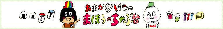 f:id:nanohana-chan:20111221130143j:image:w500