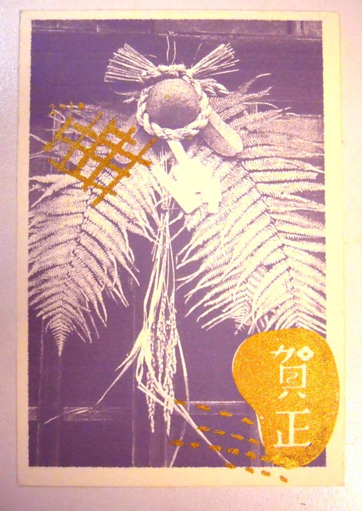 f:id:nanohana-chan:20120108203819j:image:w300