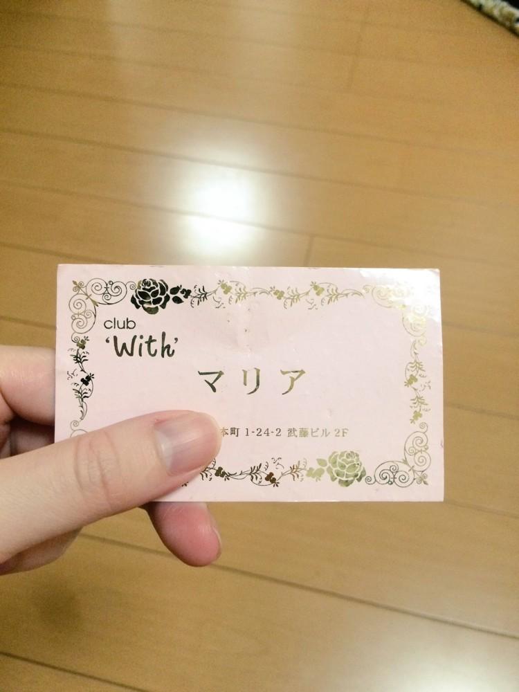f:id:nanohana-chan:20160928123303j:image:w400