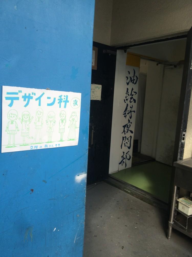 f:id:nanohana-chan:20161004134924j:image:w450