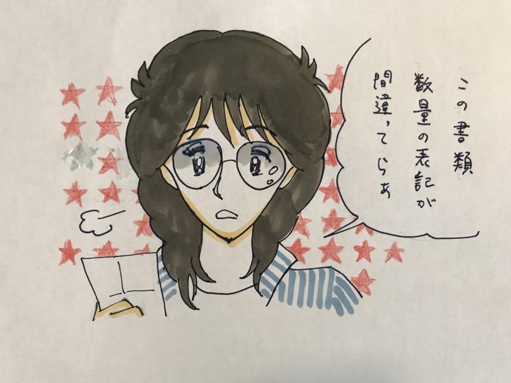 f:id:nanohana-chan:20180712115429j:image