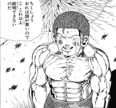 f:id:nanohana-chan:20181016125508p:plain