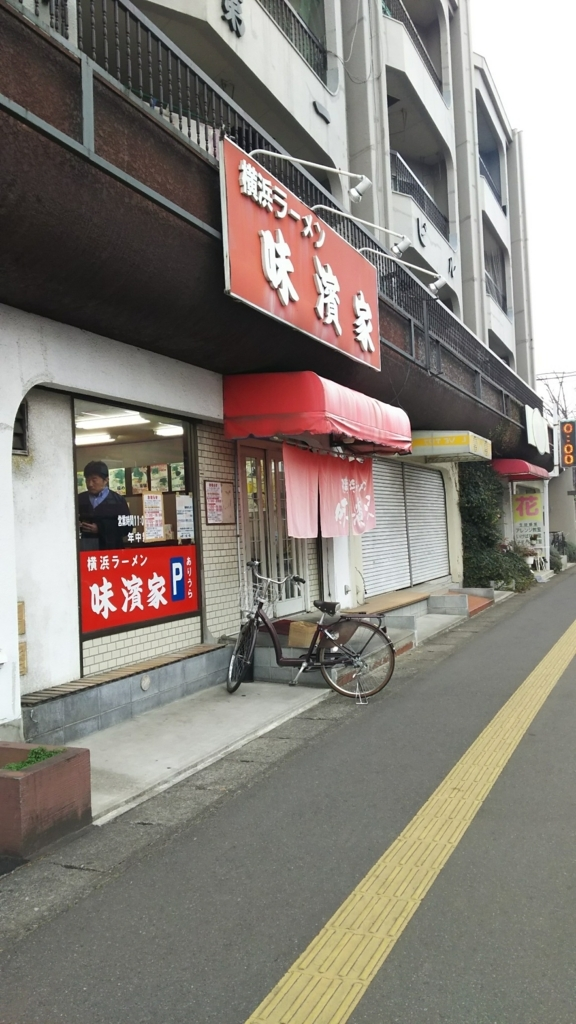 f:id:nanohana-sumai:20180118180430j:plain