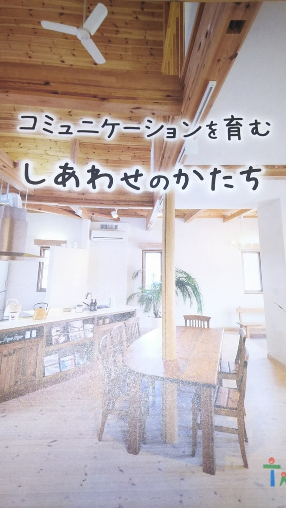f:id:nanohana-sumai:20180201181034j:plain