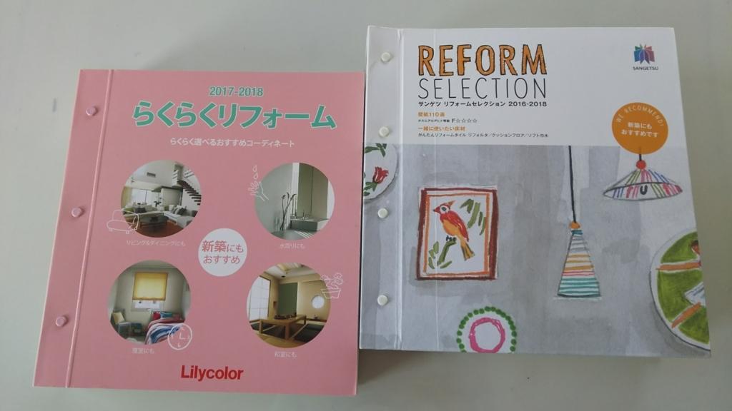 f:id:nanohana-sumai:20180330152236j:plain