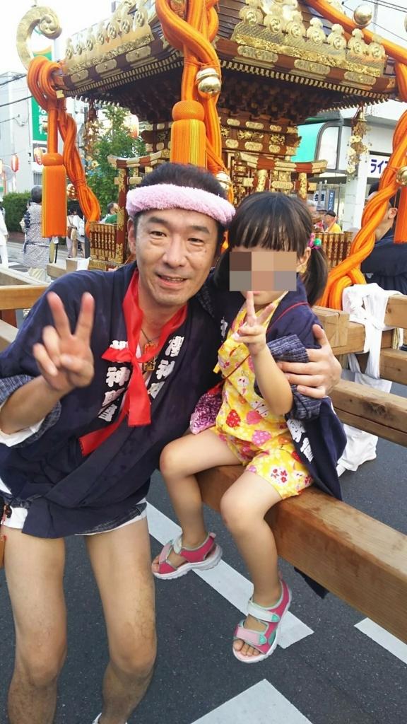 f:id:nanohana-sumai:20180828173937j:plain