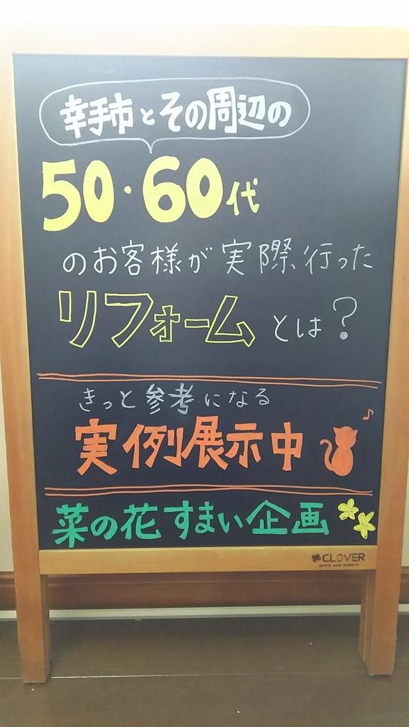 f:id:nanohana-sumai:20180922173903j:plain