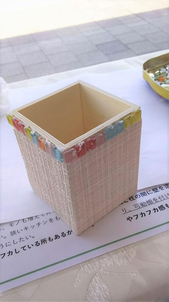 f:id:nanohana-sumai:20181112231910j:plain