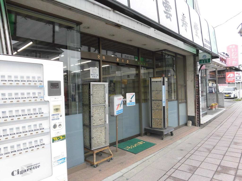 f:id:nanohana-sumai:20181123180757j:plain