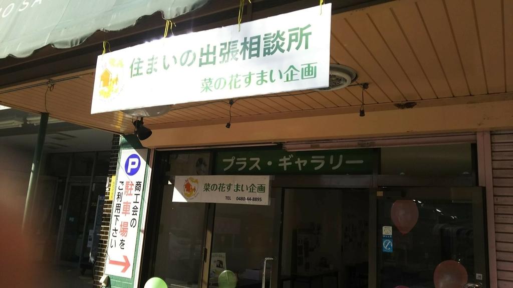 f:id:nanohana-sumai:20190126160725j:plain