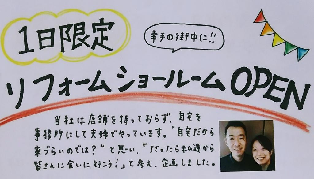 f:id:nanohana-sumai:20190209104538j:plain