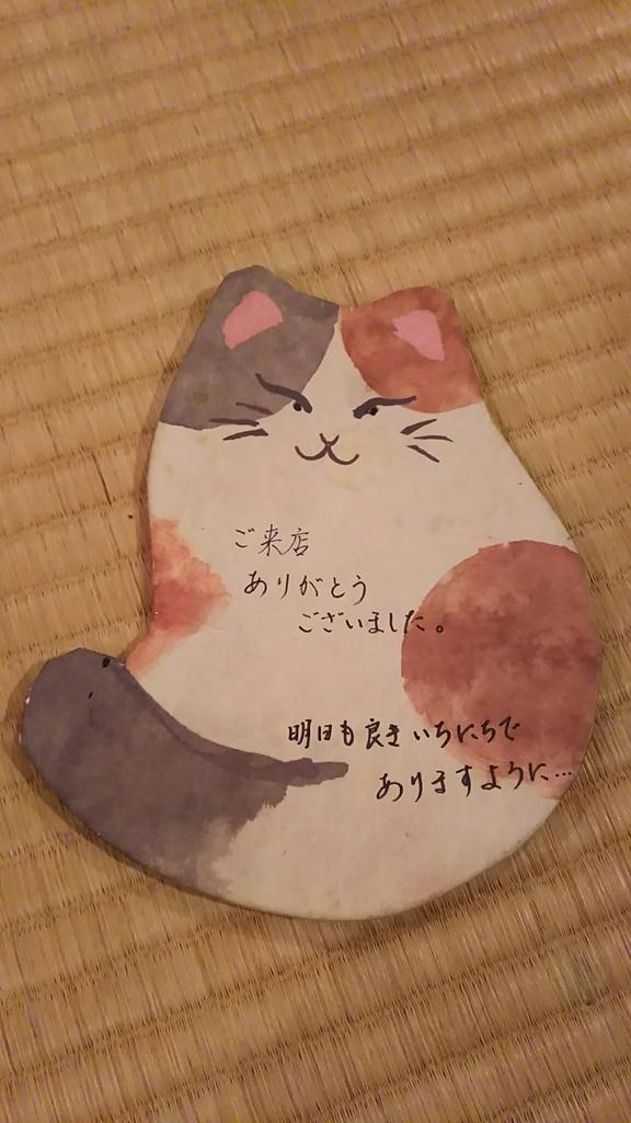 f:id:nanohana-sumai:20190309124059j:plain