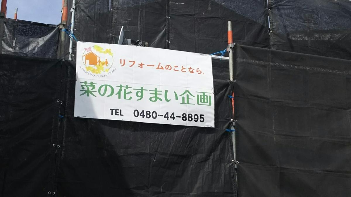 f:id:nanohana-sumai:20190406155458j:plain