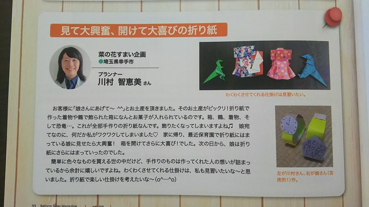 f:id:nanohana-sumai:20190420131655j:plain