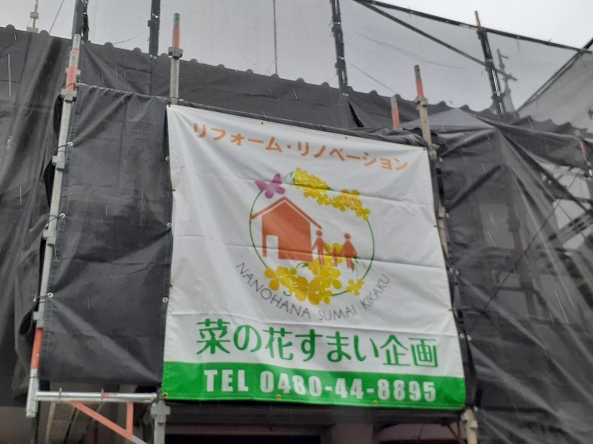f:id:nanohana-sumai:20190822162711j:plain