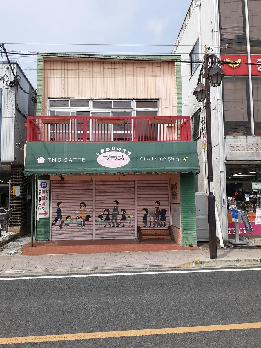 f:id:nanohana-sumai:20190903171036j:plain