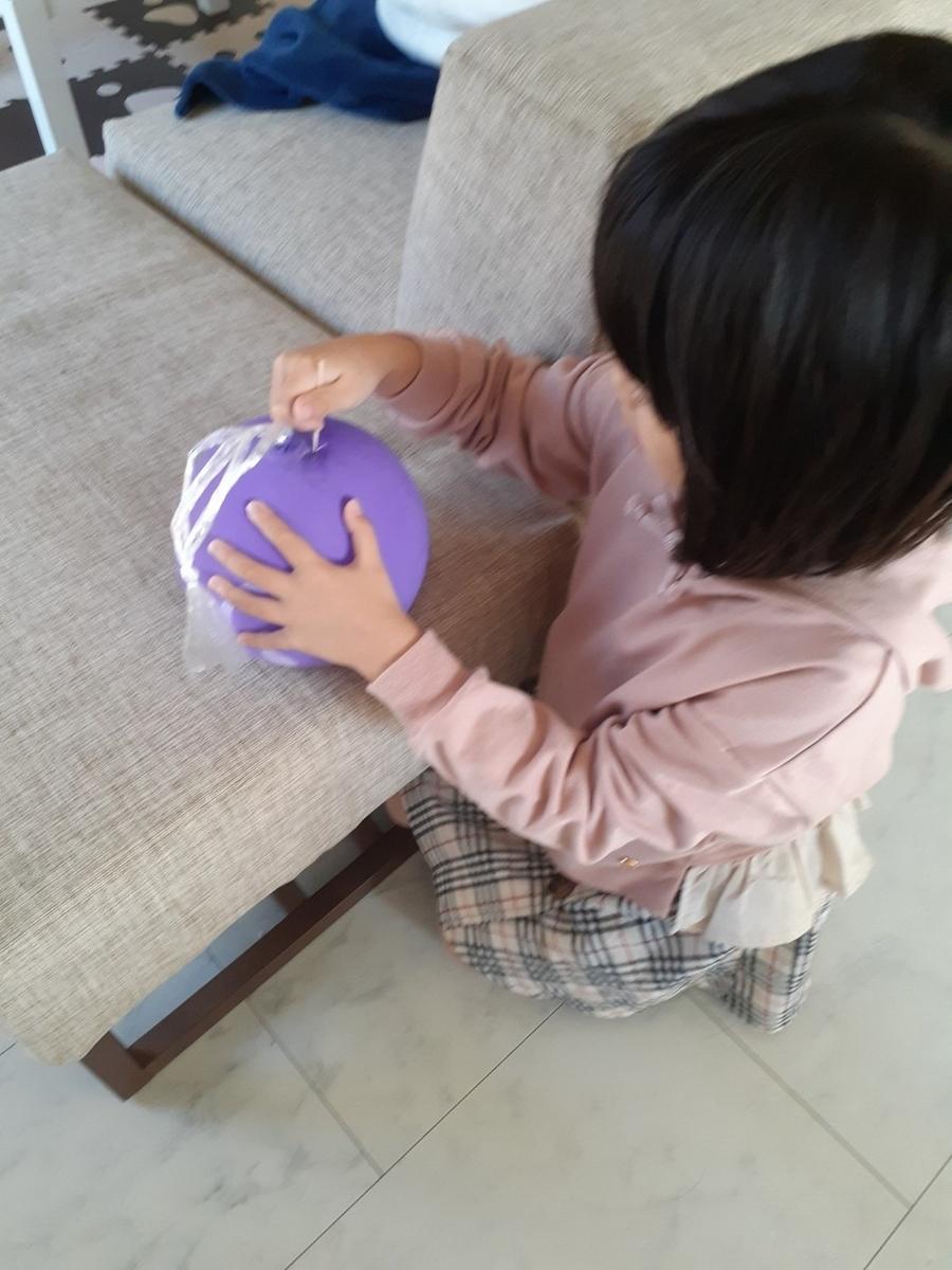 f:id:nanohana-sumai:20191106175716j:plain