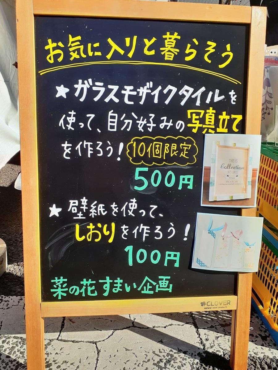 f:id:nanohana-sumai:20191111150641j:plain
