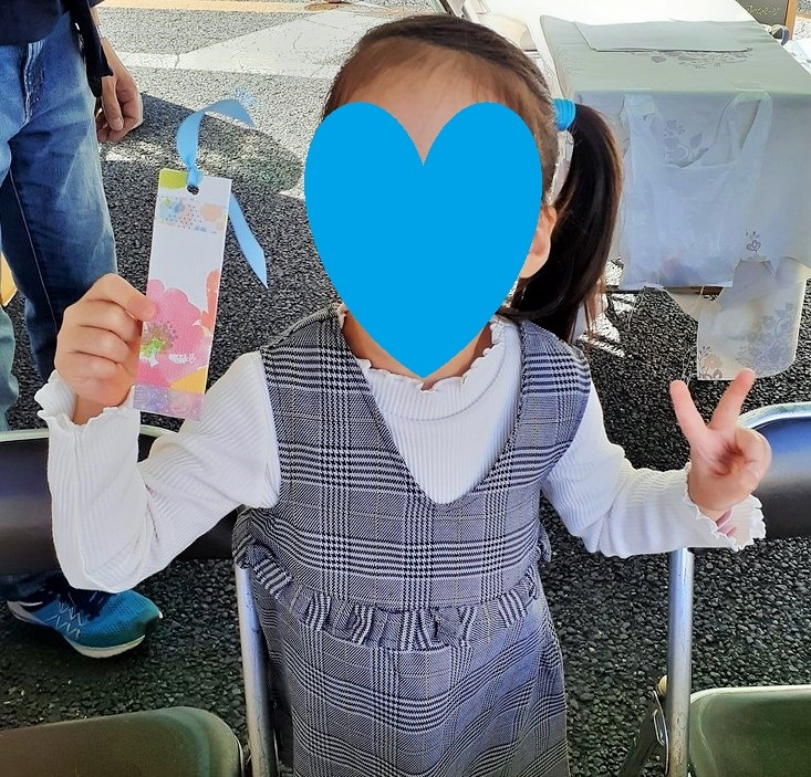 f:id:nanohana-sumai:20191111165637j:plain