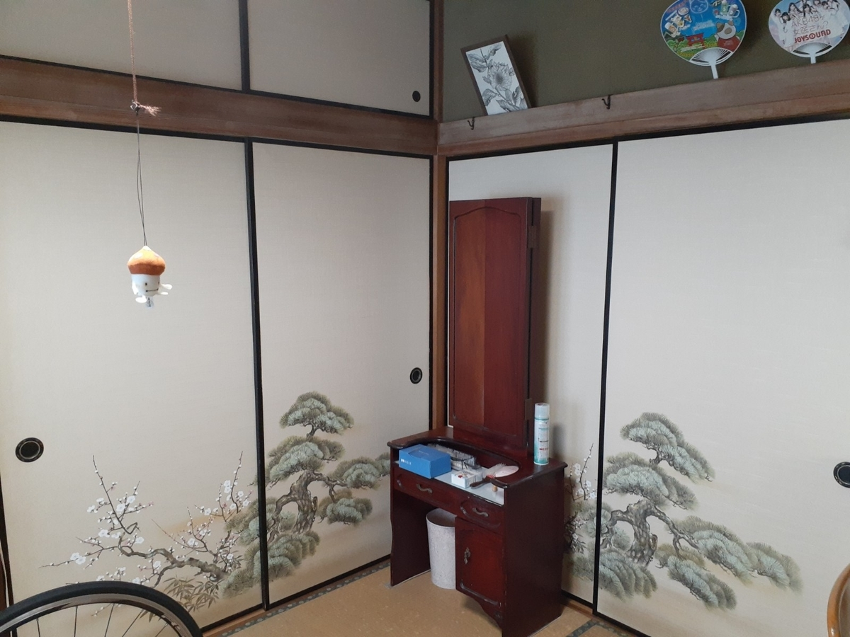 f:id:nanohana-sumai:20191205173834j:plain