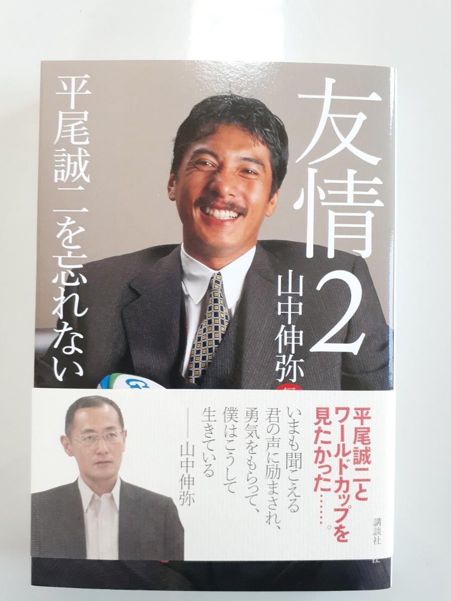 f:id:nanohana-sumai:20200107143443j:plain