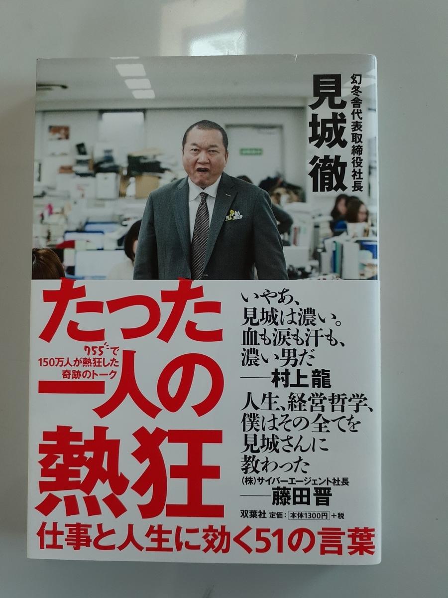 f:id:nanohana-sumai:20200107143501j:plain