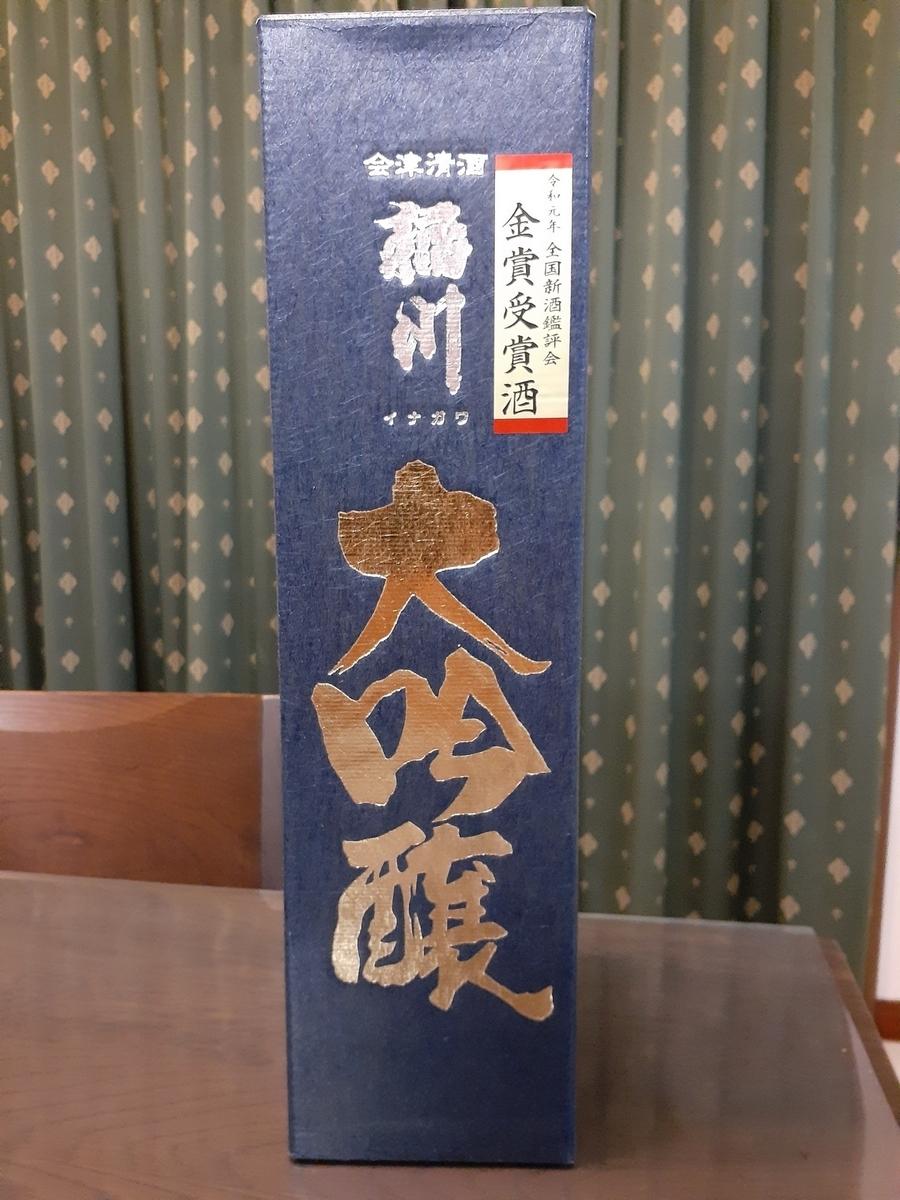 f:id:nanohana-sumai:20201001161945j:plain