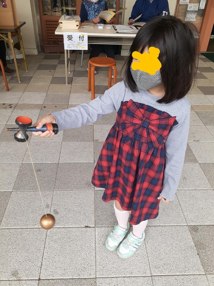 f:id:nanohana-sumai:20201111151004j:plain